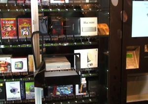 MagexUSA Big Store, Automated Retailing, kiosk, Vending manufacturer, smart vending, auto retail