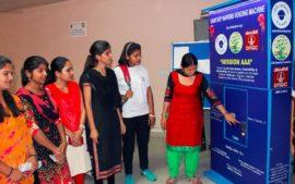 Sanitary Napkin Vending Machines Mandatory